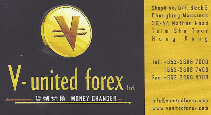 United forex exchange